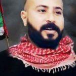 Ahmad Abdullah al-Odeini
