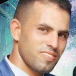 Jihad Mofeed al-Farra