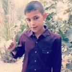 Yasser Amjad Abu Naja