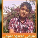 Afifi Mahmoud Afifi
