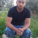 Moammar Arif al-Atrash