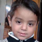 Ahmad Yasser Abu 'Aabed