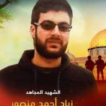 Ziad Ahmad Mansour