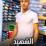 Saleh Ahmad Mahmoud Ammar