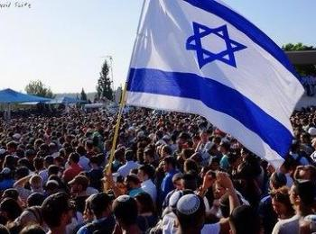 Image result for jewish nation unity