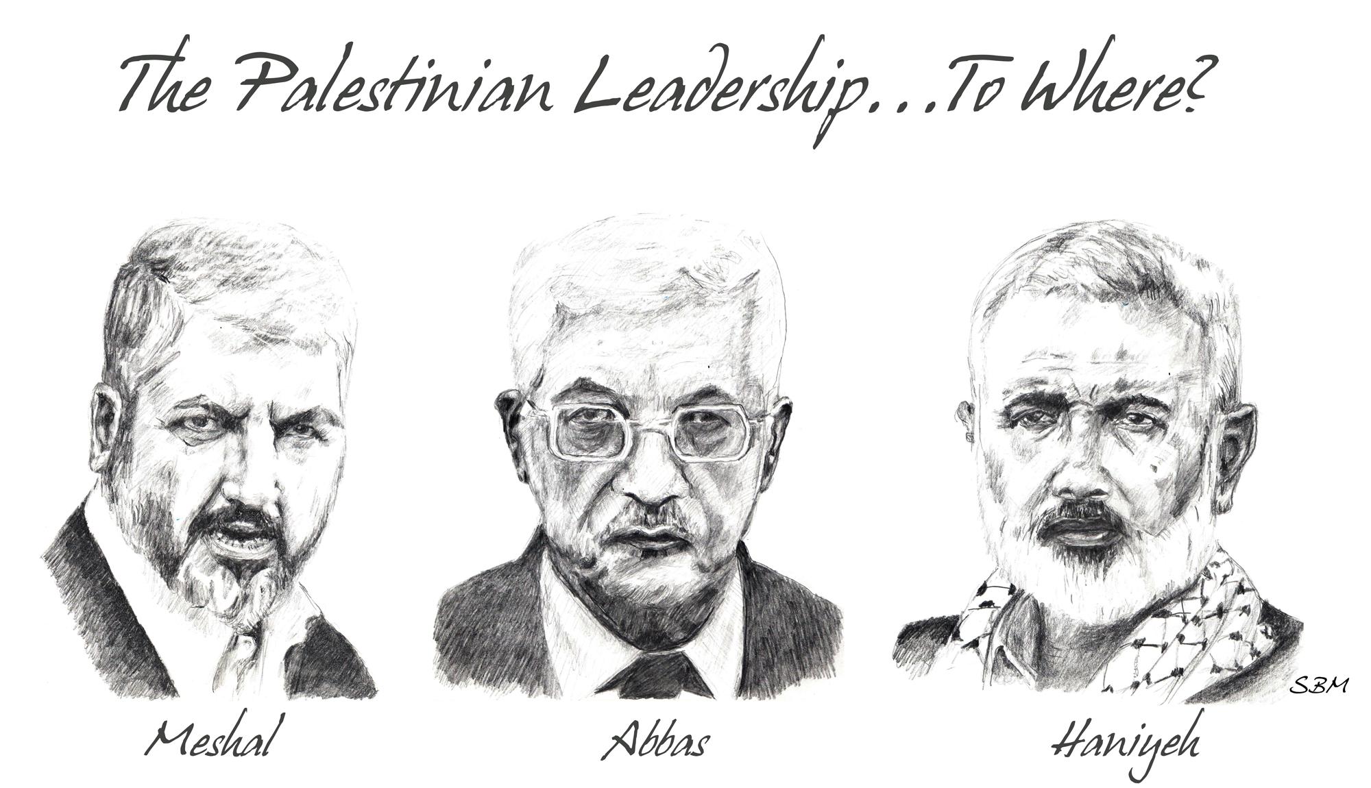 Alon Ben Meir The Palestinian Leadership To Where