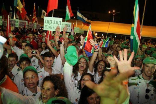 MaccabiahOpening