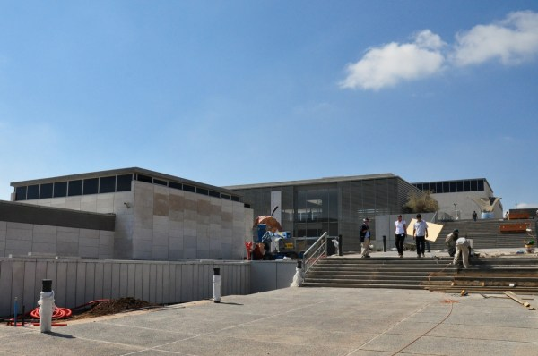 Israel Museum Tours