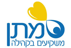 Matan - Building Civil Society
