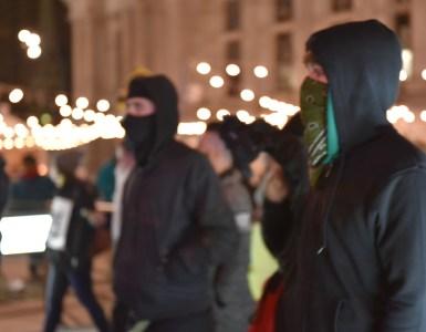 Antifa protest