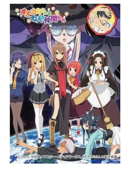 Ookami San To Shichinin No Nakama Tachi Episode 1 Vostfr : ookami, shichinin, nakama, tachi, episode, vostfr, Ookami, Shichinin, Nakama, Tachi, Wallpaper