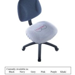 Office Chair Warmer No Sew Covers For Folding Chairs My Seat