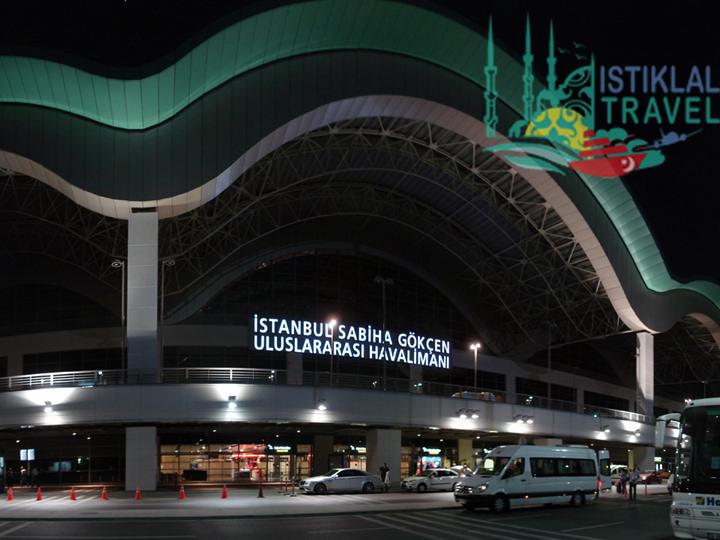 مطار صبيحة