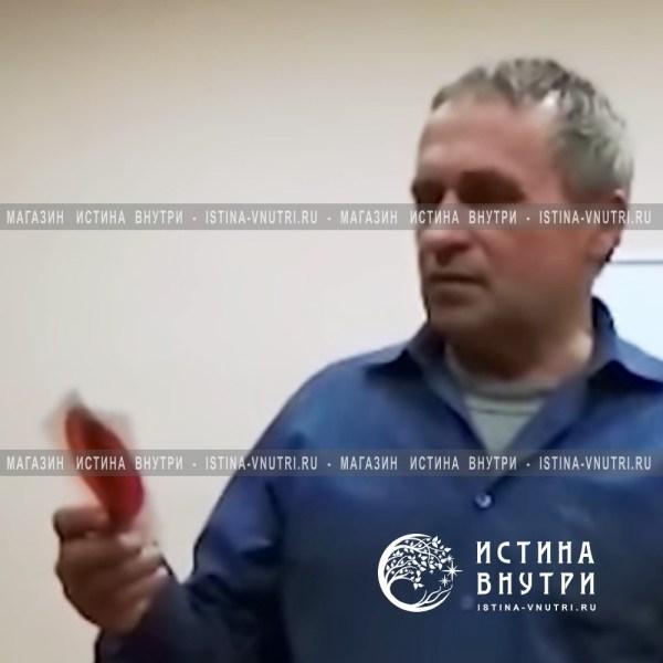 Слайд выжимка земли - Евгений Аверьянов - istina-vnutri.ru