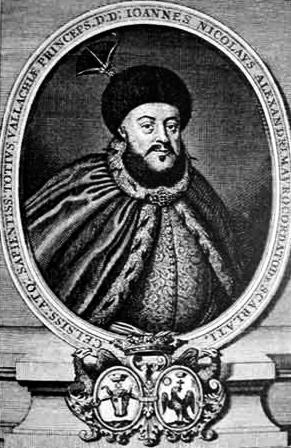 Nicolae Mavrocordat, domn al Moldovei
