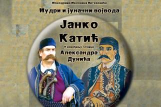 Predstava-Janko-Katic-01