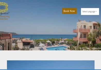 Ανανέωση ιστοσελίδας ξενοδοχείου