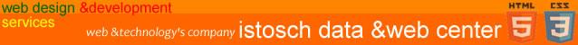 Από το 2006 istosch data &web center...Και το ταξίδι συνεχίζεται....