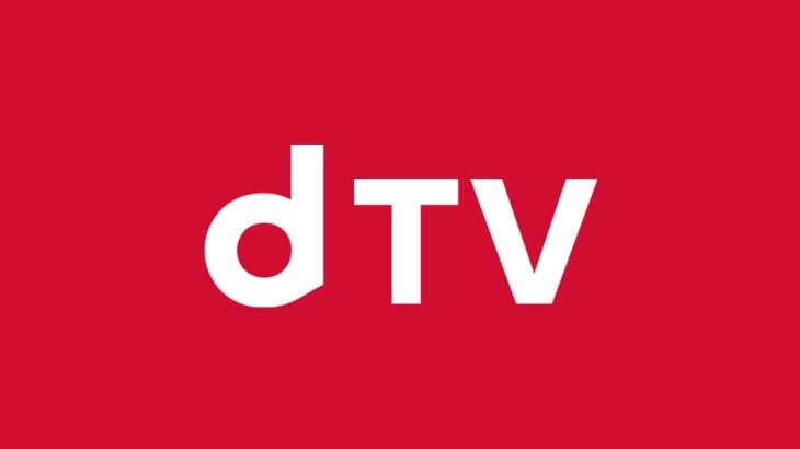 ドコモ【dTV】使ってみた。オーディオブック用途にすごい良かった。