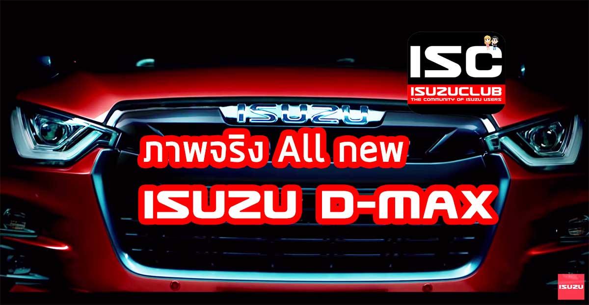all new isuzu dmax 2020 open