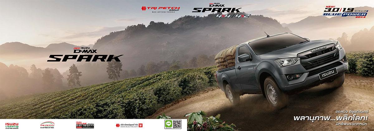 brochure all new isuzu d max spark 2020 1