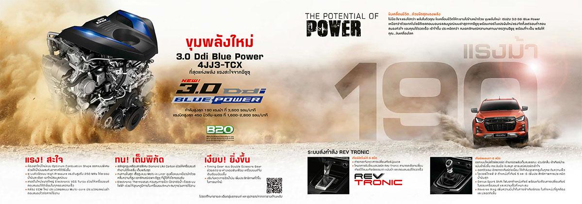 brochure all new isuzu d max vcross 2020 05