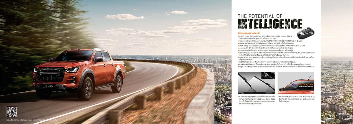 brochure all new isuzu d max vcross 2020 08