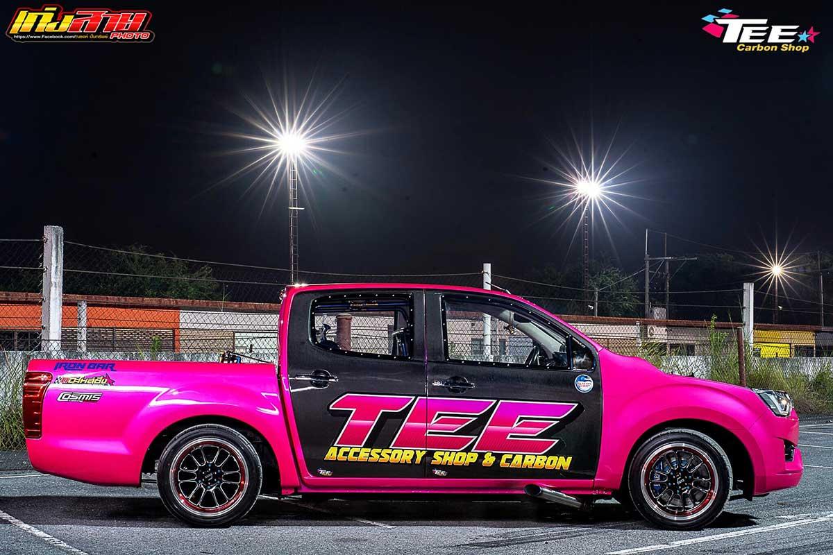all new isuzu dmax 2020 face pink 06
