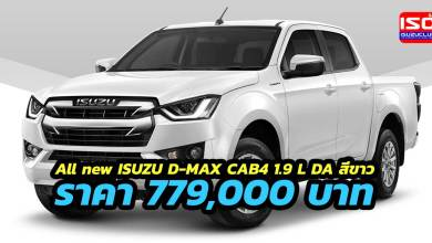 all new isuzu dmax cab4 1 9 l da