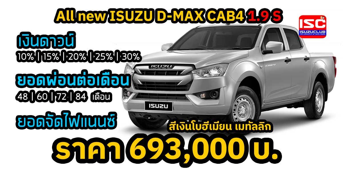 all new isuzu dmax cab4 1 9 s silver