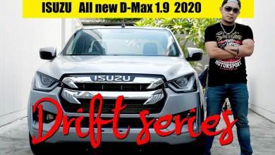 all new isuzu dmax drift 02