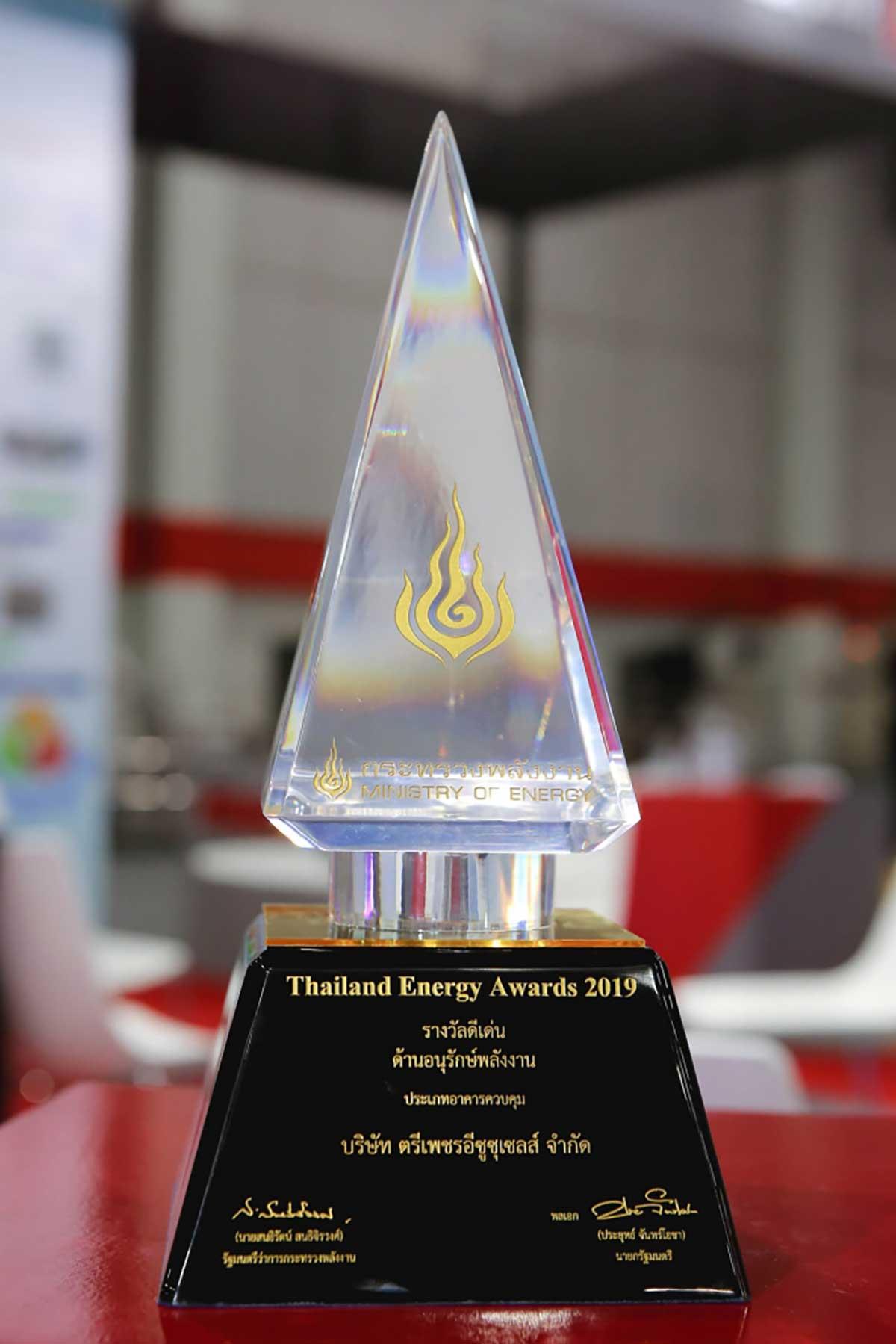 isuzu energy award 2019 05
