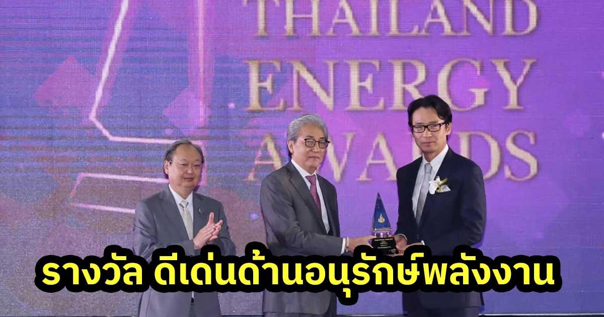 isuzu energy award 2019 open