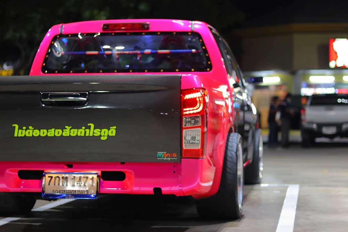 isuzu pink 016