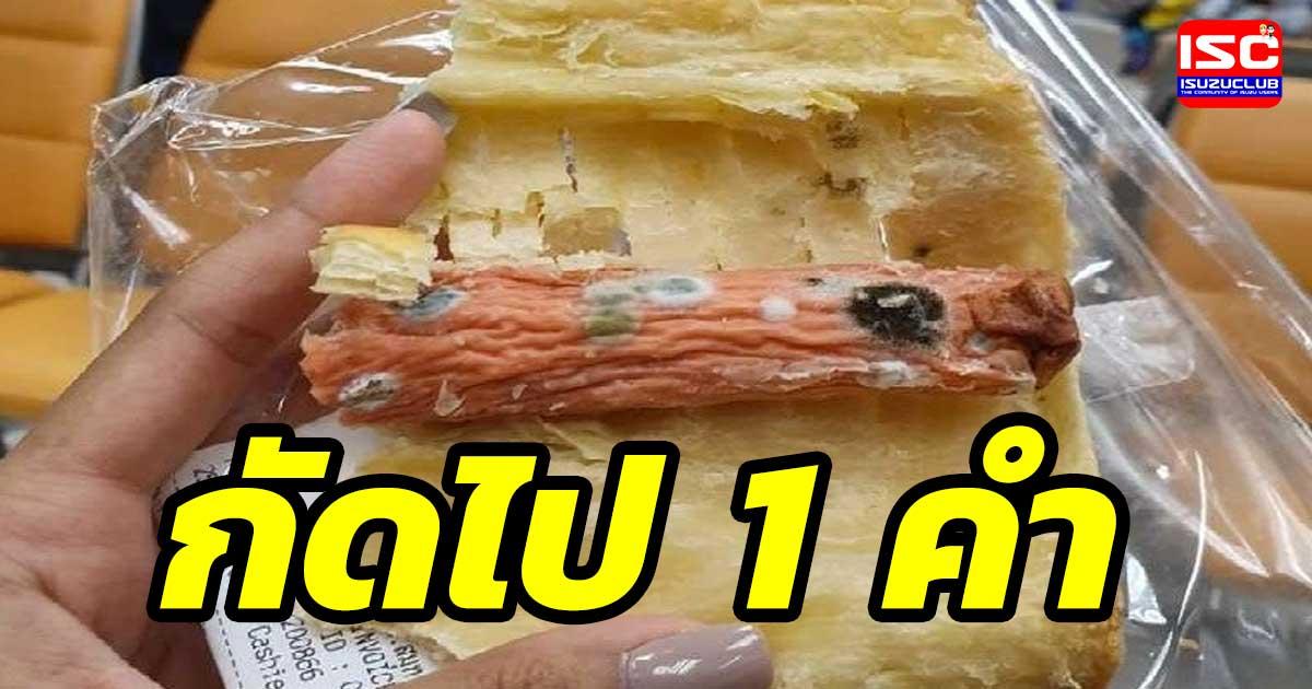 sanwich open
