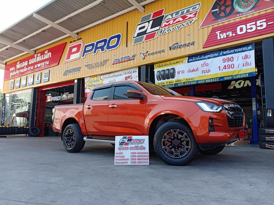 isuzu 2020 hilander orange 01