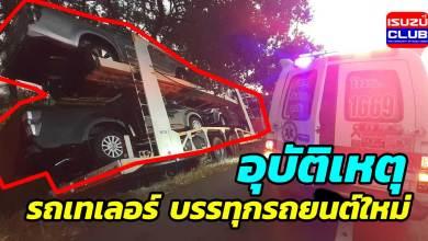isuzu acc truck open