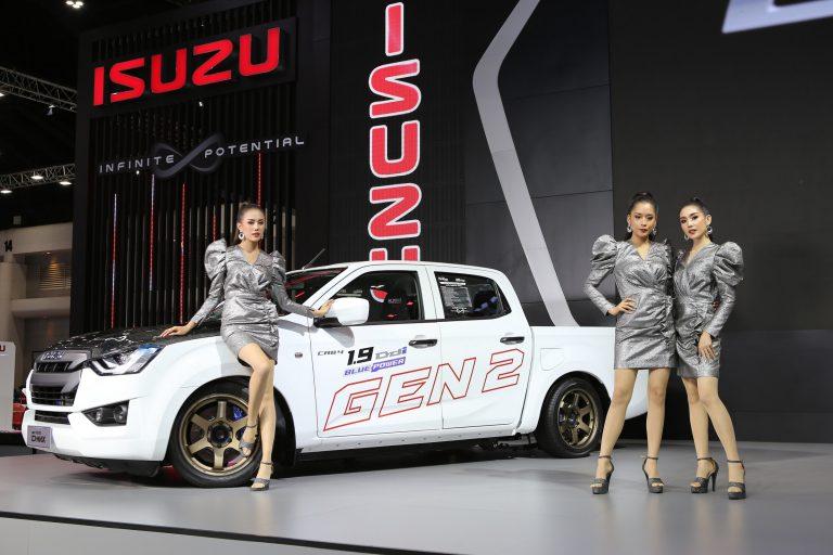 isuzu motor expo 2019 05