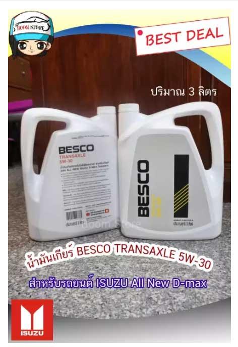 besco t3