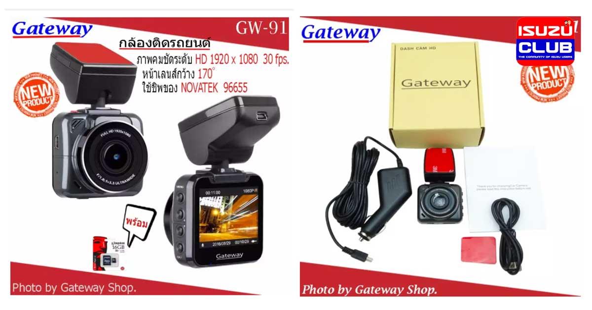 gatway gw91