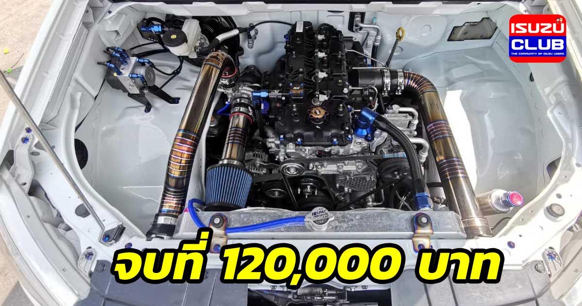 a sound 120000