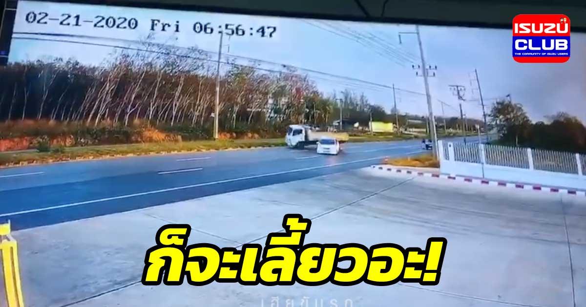 hondajazz truck acc
