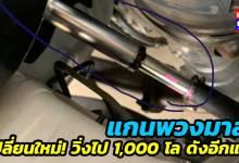 isuzu 2020 wheel 2nd pb
