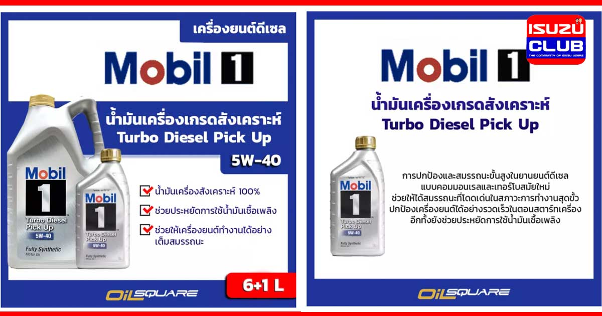mobile1 5w40
