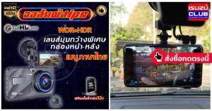 gt900 carcam