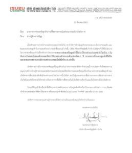 isuzuleasing letter