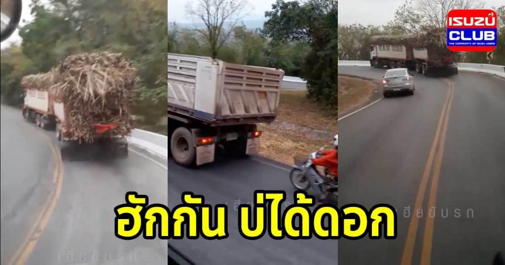 big truck car