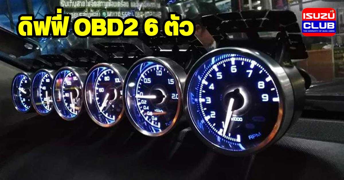 difiodb2 6