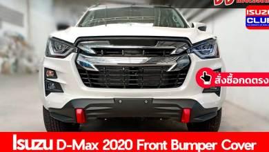 isuzu dmax red 2020