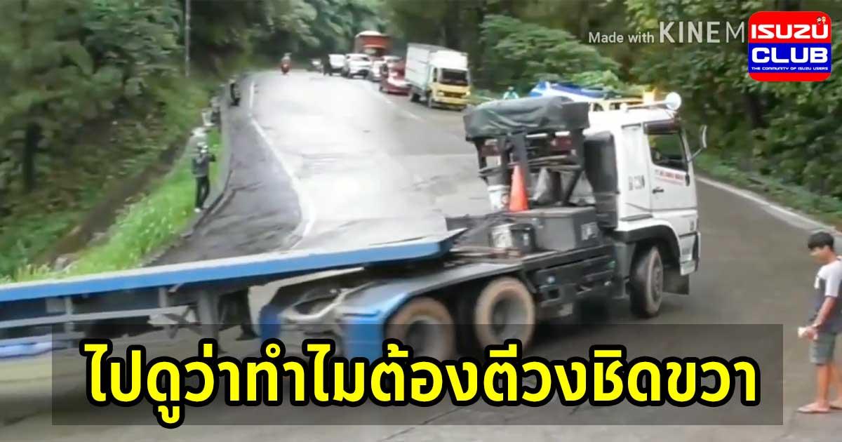 fb truck right